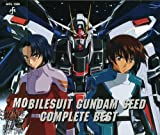 機動戦士ガンダムSEED COMPLETE BEST [Soundtrack]