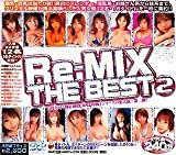 Re-MIX THE BEST 2