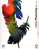 Photoshop CS 日本語版 Mac