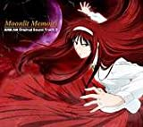 真月譚 月姫 Original Sound Track2 Moonlit Memoirs