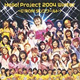 Hello!Project 2004 Winter ~C'MON!ダンスワールド~