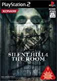 SILENT HILL4 THE ROOM