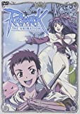 RAGNAROK THE ANIMATION Vol.1