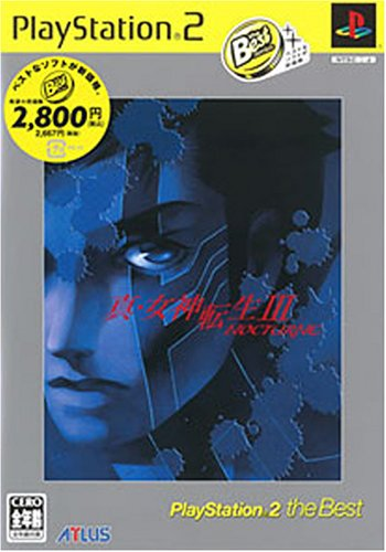 真・女神転生III ~NOCTURNE PlayStation2 the Best
