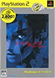 真・女神転生III NOCTURNE PlayStation 2 the Best