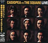 CASIOPEA VS THE SQUARE『CASIOPEA VS THE SQUARE LIVE』
