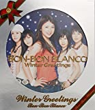 Winter Greetings [LIMITED EDITION]