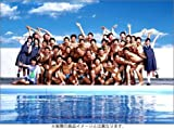 「WATER BOYS 2」DVD-BOX