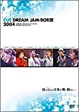 CUE DREAM JAMBOREE 2004