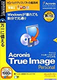 Acronis True Image Personal