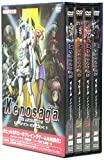 Xenosaga THE ANIMATION DVD-BOX 1