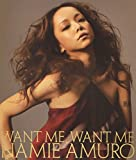 WANT ME,WANT ME(DVD付) [MAXI]