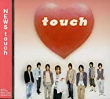 「touch」