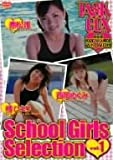 Task-Box School Girls Selection Vol.1