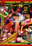 Jamaican Night REGGAE DANCE SUMMIT 2