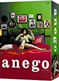 「anego」DVD-BOX