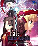 Fate/hollow ataraxia 初回版(DVD-ROM) [アダルト]