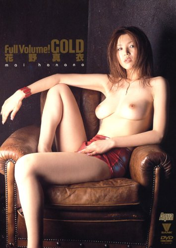 Full Volume! GOLD 花野真衣