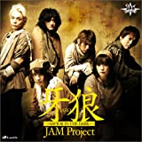 牙狼 - SAVIOR IN THE DARK - JAM Project