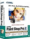 Corel Paint Shop Pro X アップグレード版