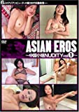 ASIAN EROS~中国小姐NUDITY Vol.1~