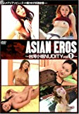 ASIAN EROS~台湾小姐NUDITY Vol.1~