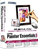 Corel Painter Essentials 3 通常版