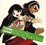 スクールランブル Super Twin Album~School Tea Cha!~