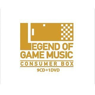 GAME SOUND LEGEND SERIES 「LEGEND OF GAME MUSIC ~CONSUMER BOX~」