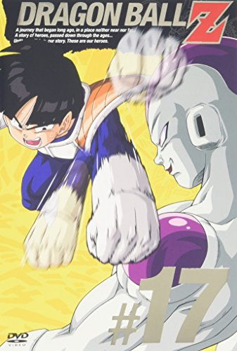 DRAGON BALL Z 第17巻