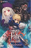 Fate/stay night 2