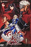 Fate/stay night 1(通常版)