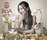 七色の明日 - brand new beat - / Your Color - BoA