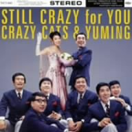 Still Crazy For You(限定盤