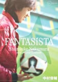 FANTASISTA 中村俊輔 IN SCOTLAND GLASGOW