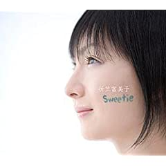 Sweetie [Single] [Maxi]