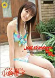 lost strawberry 小倉優子