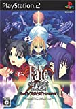 Fate/stay night[Realta Nua] extra edition