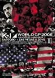K-1 World GP 2006 in Sapporo / Las Vegas 2 [DVD]