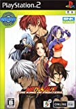 THE KING OF FIGHTERS NEOWAVE 廉価版