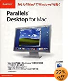 Amazon.co.jp: Parallels Desktop for Mac: ソフトウェア