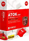 「ATOK 2007 for Windows [プレミアム]」