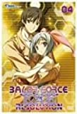 BALDR FORCE EXE RESOLUTION 04