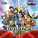 VOCDuTogether2007v
