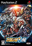 �X�[�p�[���{�b�g���OG�O�`(�ʏ��) ���T Super Robot Wars OG Official Perfect File GAIDEN�t��