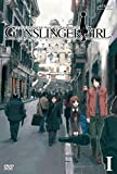 GUNSLINGER GIRL -IL TEATRINO- Vol.1【初回限定版】
