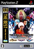 THE KING OF FIGHTERS ネスツ編