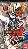 GUILTY GEAR XX Λ CORE PLUS