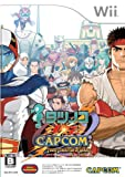 タツノコ VS. CAPCOM CROSS GENERATION OF HEROES