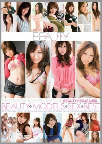 BEAUTY MODELS SEX BEST BEAUTY